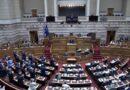 Με 158 «ΝΑΙ» από σύσσωμη την Κ.Ο. της ΝΔ υπερψηφίστηκε το εργασιακό νομοσχέδιο